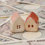 建売住宅購入、総額でいくらかかったのか
