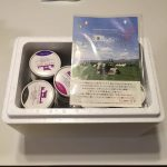 【ふるさと納税】北海道上士幌町の返礼品のジェラート、自主回収