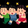 学芸会、そして幼稚園は自由登園